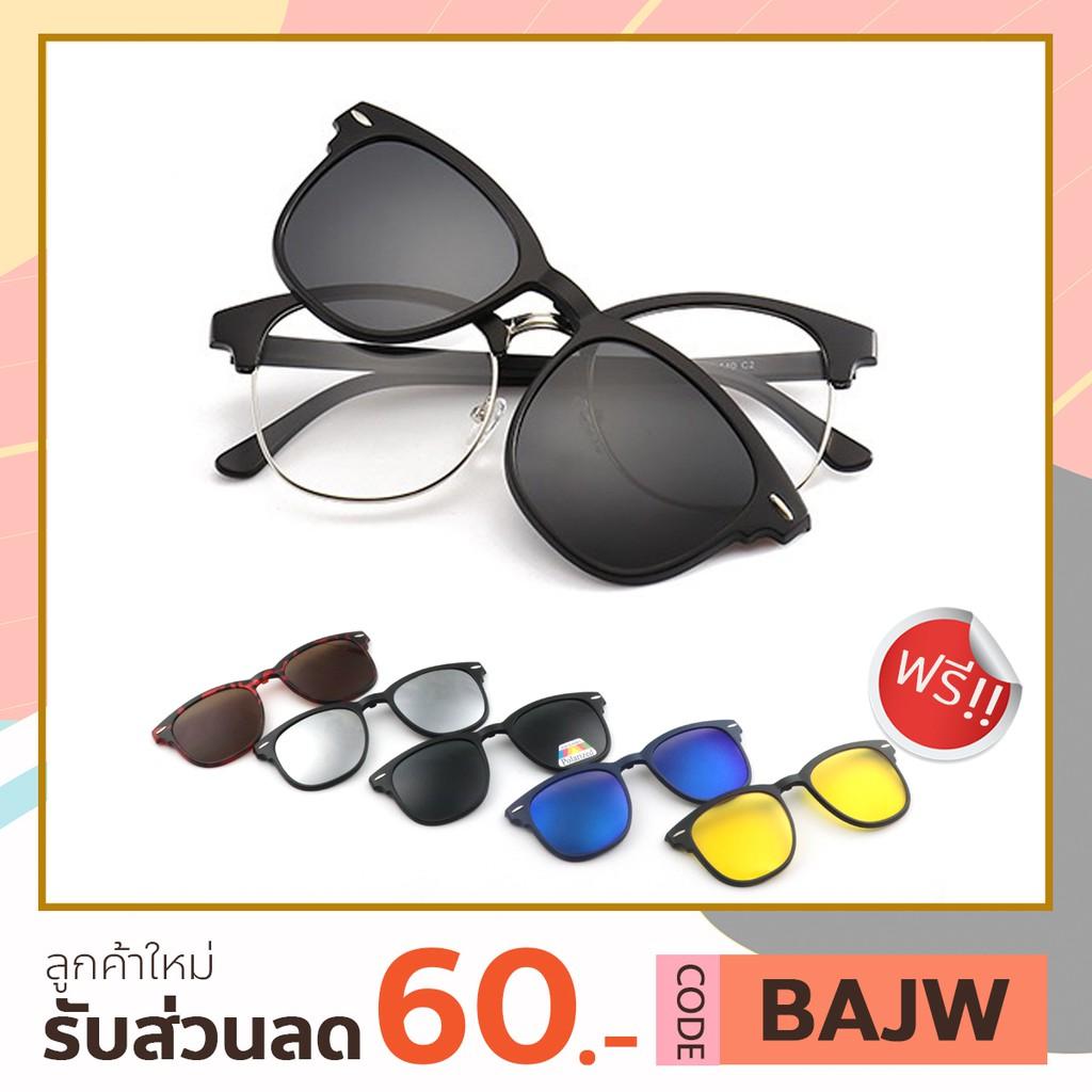 MANE กรอบแว่นตาคลิปออน พร้อมคลิปกันแดดถอดเปลี่ยนได้ แว่นตา กรอบแว่นสายตา