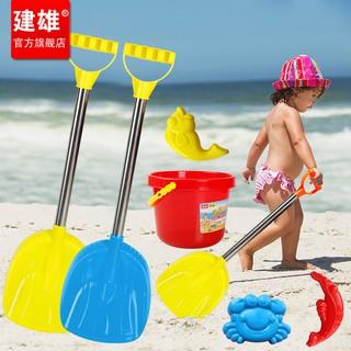 Jianxiong beach play sand toy set children large shovel buck