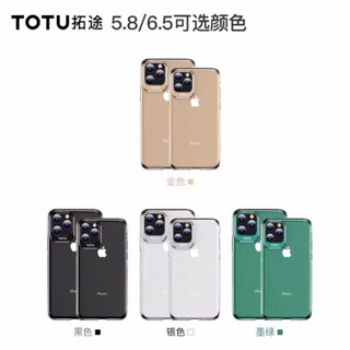 Ốp ToTu Bảo Vệ Camera Iphone7plus 8plus X Xmax ip11 ip11pro ip11promax thumbnail