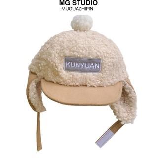 Mũ lông cừu MG STUDIO cho trẻ em thêu họa tiết đơn giản giữ ấm tốt