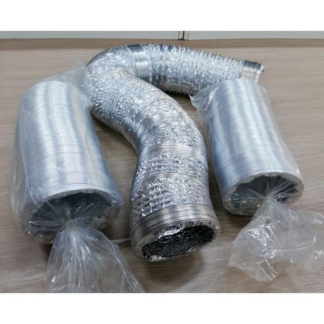 Ống bạc máy hút mùi, ống nhôm mềm lõi thép, nắp ống máy hút mùi