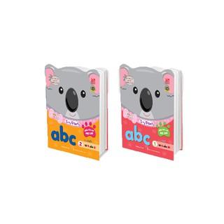 """Sách Combo 2 cuốn Tiny paws - cùng gấu con học chữ cái tiếng Anh ABC giá chỉ còn <strong class=""""price"""">3.800.000.000đ</strong>"""