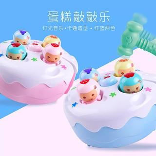 Bộ đồ chơi 4 bé cốc đầu