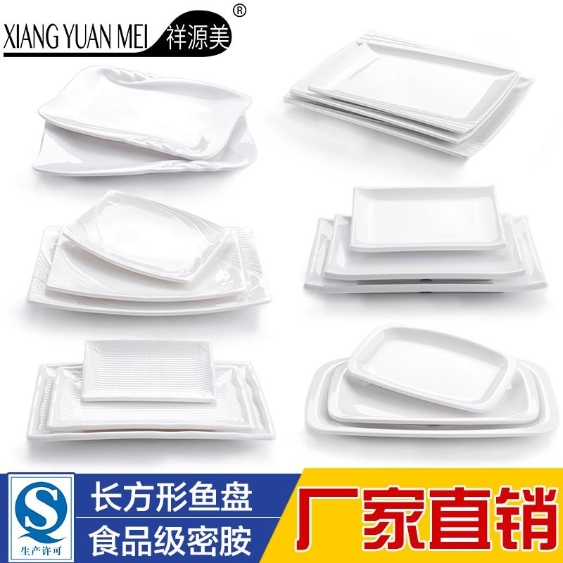 khay nhựa hình chữ nhật in hình dễ thương - 14211459 , 2464886453 , 322_2464886453 , 94900 , khay-nhua-hinh-chu-nhat-in-hinh-de-thuong-322_2464886453 , shopee.vn , khay nhựa hình chữ nhật in hình dễ thương