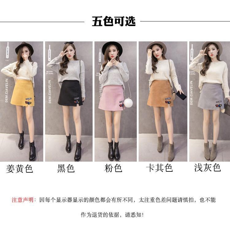 Chân váy quảng châu in chữ D939