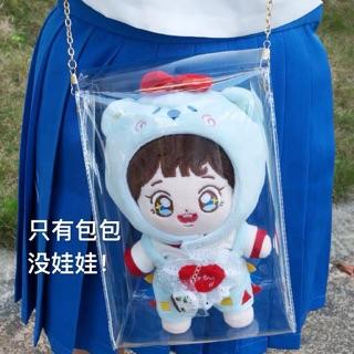 Túi đựng doll
