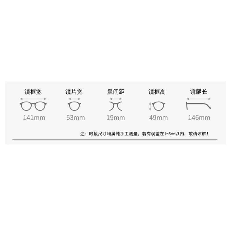 Mắt Kính Gọng Đen Siêu Lớn Chống Tia Bức Xạ / Ánh Sáng Xanh Thời Trang Hàn Quốc Cho Nữ
