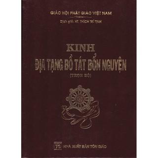 Kinh Địa Tạng bìa da