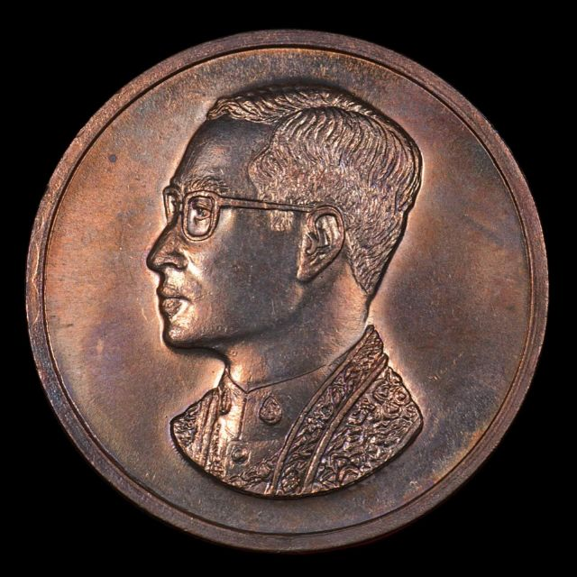 เหรียญคุ้มเกล้า พิมพ์ใหญ่ ปี 2522