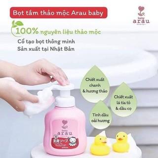 [Au-Sẵn] Sữa tắm Arau Nhật Bản 450ml thumbnail