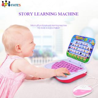 Children's Educational Story Learning Machine Intelligent Point Reading Computer Including Mouse