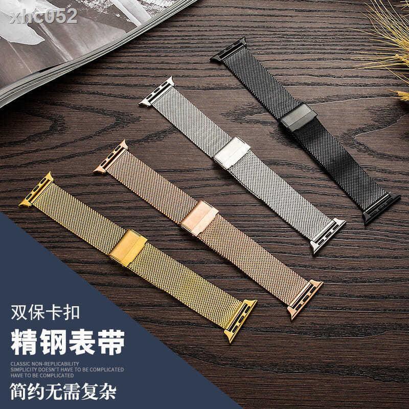 Dây Đeo Inox Cho Đồng Hồ Thông Minh Apple Watch