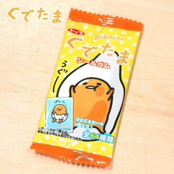 Combo 2 Kẹo Singum + Thẻ Hình Trứng Lười Nhật Bản - 2756455 , 349318004 , 322_349318004 , 16000 , Combo-2-Keo-Singum-The-Hinh-Trung-Luoi-Nhat-Ban-322_349318004 , shopee.vn , Combo 2 Kẹo Singum + Thẻ Hình Trứng Lười Nhật Bản