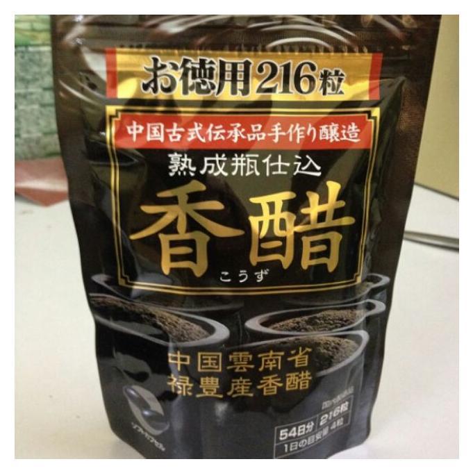 Giấm đen giảm cân Nhật Bản 216 viên - 2430584 , 2109434 , 322_2109434 , 250000 , Giam-den-giam-can-Nhat-Ban-216-vien-322_2109434 , shopee.vn , Giấm đen giảm cân Nhật Bản 216 viên