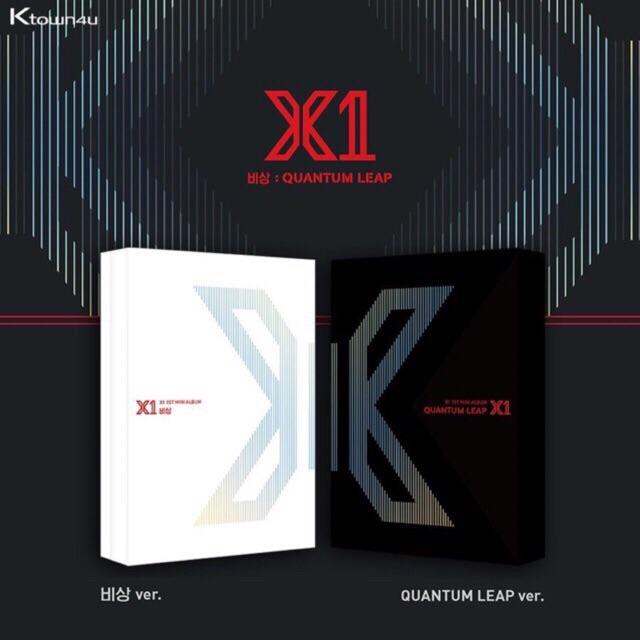 Pre - X1 1ST MINI ALBUM '비상 : QUANTUM LEAP'