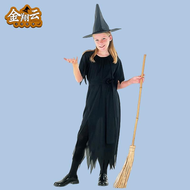 trang phục hóa trang phù thủy/phù thủy halloween - 23056809 , 5501613787 , 322_5501613787 , 187000 , trang-phuc-hoa-trang-phu-thuy-phu-thuy-halloween-322_5501613787 , shopee.vn , trang phục hóa trang phù thủy/phù thủy halloween