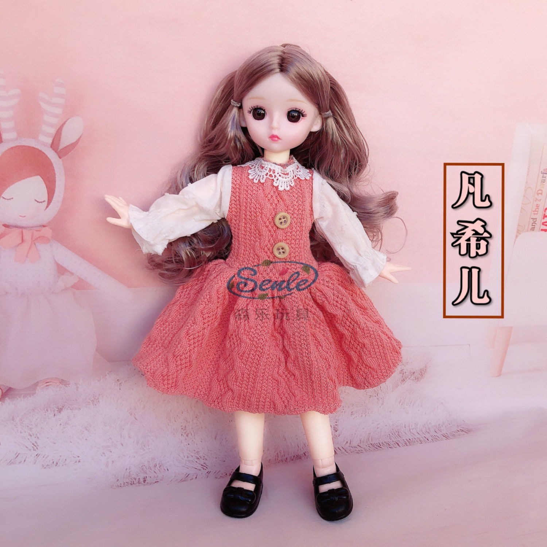 Đồ chơi búp bê Barbie 30cm