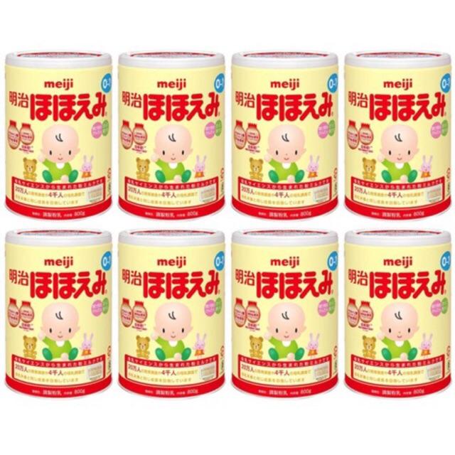 1 thùng sữa meiji số 0 nội địa 800g 0-1 Tuổi date T3/2019 - 10083342 , 717834940 , 322_717834940 , 3840000 , 1-thung-sua-meiji-so-0-noi-dia-800g-0-1-Tuoi-date-T3-2019-322_717834940 , shopee.vn , 1 thùng sữa meiji số 0 nội địa 800g 0-1 Tuổi date T3/2019