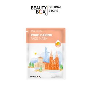 Mặt Nạ Giấy Beauty Box Face Mask 20G thumbnail