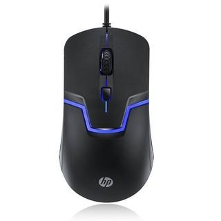Yêu ThíchChuột máy tính chơi game nối dây HP M100 1600dpi