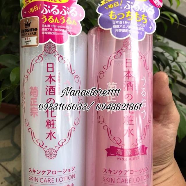 Lotion sake skincare