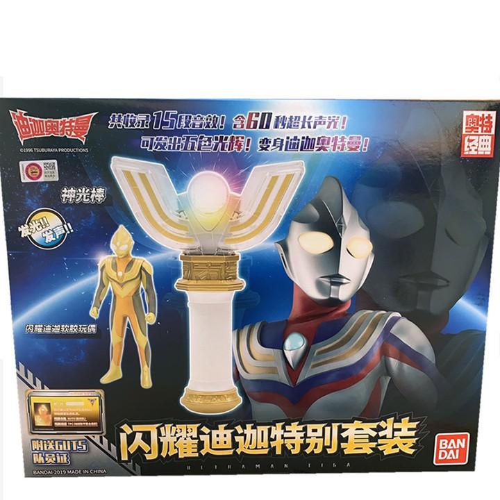 Hộp Đồ Chơi Biến Hình Siêu Nhân Ultraman Tiga SN18