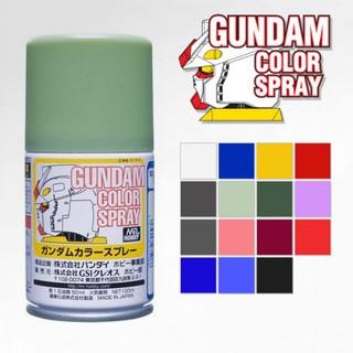 Sơn mô hình – Bình xịt Mr Hobby Gundam Color