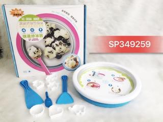 Hộp máy làm kem cuộn – SP349259