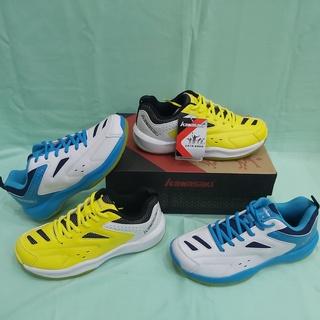 Giày kawasaki chính hãng