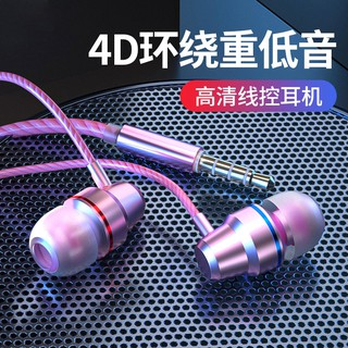 Earphones Earphone Cable High-Sounding Girl Noise Reduction K Song Weight Bass P10 Applicable Oppo Huawei Vivo Millet Gl