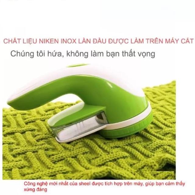 Máy cắt lông xù quần áo loại 1. - 3054326 , 593975067 , 322_593975067 , 72000 , May-cat-long-xu-quan-ao-loai-1.-322_593975067 , shopee.vn , Máy cắt lông xù quần áo loại 1.