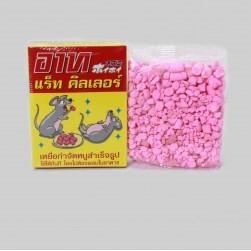 Thuốc diệt chuột Ars Rat Killer 80g Thái Lan