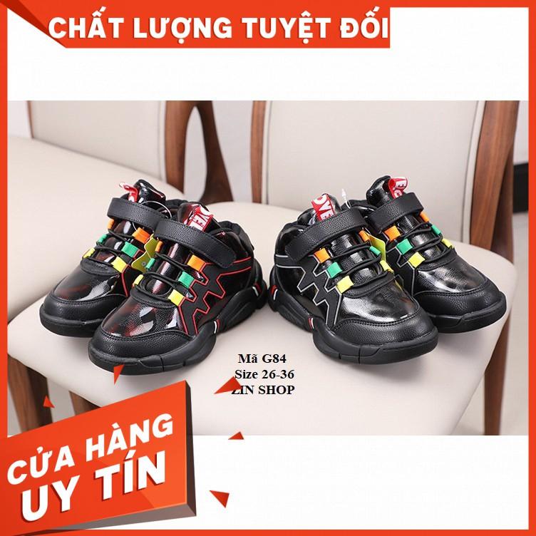 [Siêu Hot] Giày Thể Thao Cá Tính G84 New 2019