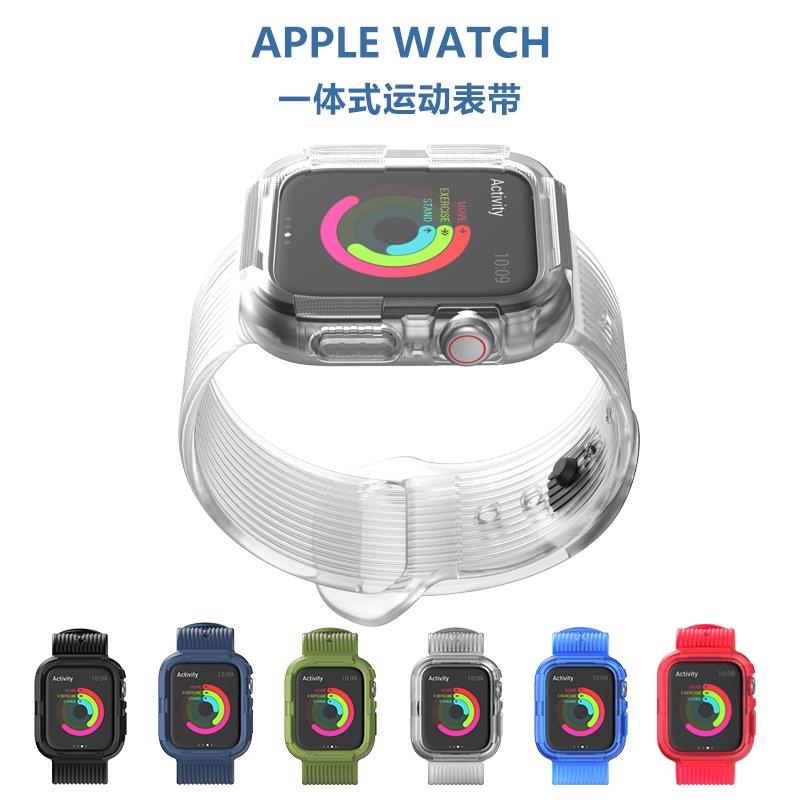 Dây Đeo Tpu Mềm Chống Sốc Cho Đồng Hồ Thông Minh Apple Watch Series 4 5 Iwatch 2 Trong 1 Kích Thước 40 44mm