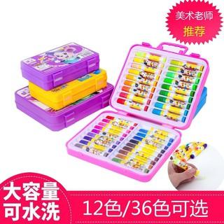 set bút lông màu nước cho bé