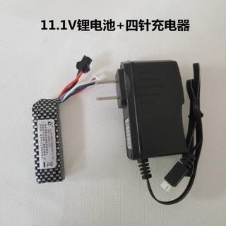 Phụ Kiện – Đồ Chơi Pin 11.1V và 7.4V Dành Cho Ô tô điều khiển , m4gen8 , m4well , m4j9 , Hk416 vv