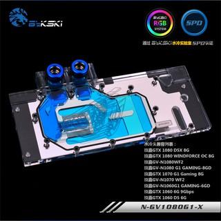 Block VGA Gigabyte 1060 1070 1080 G1 Tản nhiệt nước custom - Hyno Store thumbnail