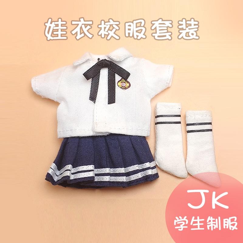 Bộ váy đồng phục xinh xắn đáng yêu cho búp bê - 23056484 , 5806503336 , 322_5806503336 , 329400 , Bo-vay-dong-phuc-xinh-xan-dang-yeu-cho-bup-be-322_5806503336 , shopee.vn , Bộ váy đồng phục xinh xắn đáng yêu cho búp bê
