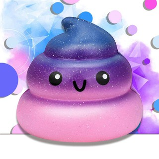 Exquisite Fun Galaxy Poo Scented Squishy Charm Slow Rising Stress Reliever Toy