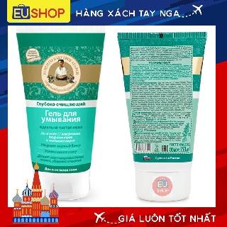 Sữa rửa mặt làm sạch sâu từ 17 loại thảo dược Bà già Agafia Nga Tuýp 150ml thumbnail