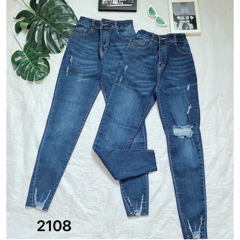 Quần jean nữ  FREESHIP  Quần jean nữ rách lưng cao form ôm body co giãn hàng VNXK bigsize đến 80kg MS2108 2KJean