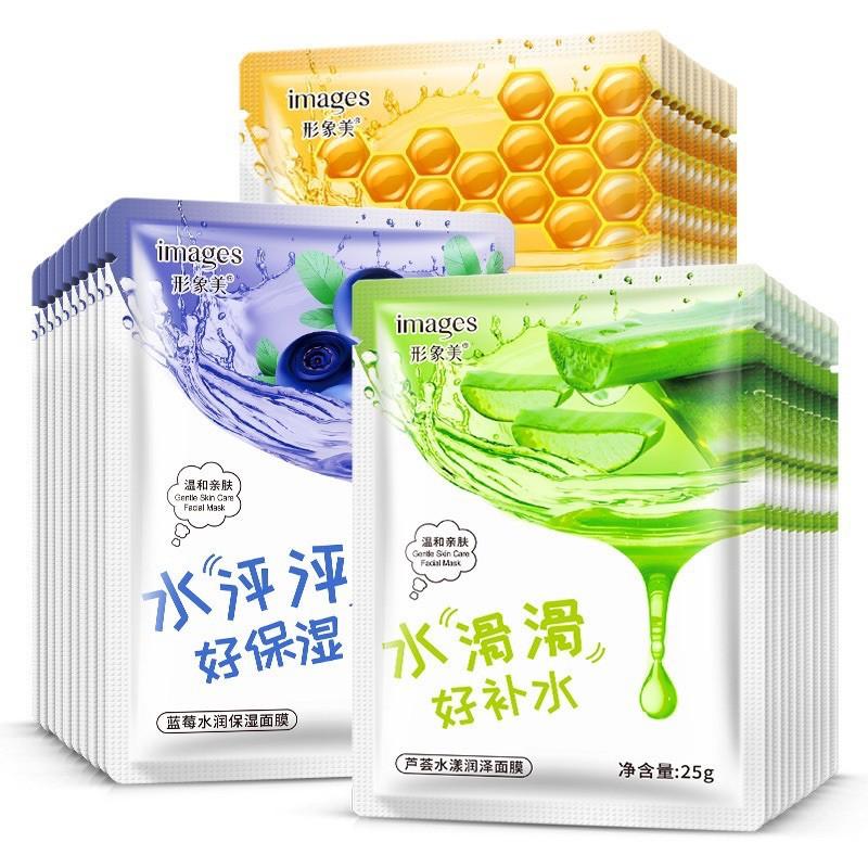Mặt nạ giấy dưỡng da cấp ẩm trắng da Images lô hội,việt quất,mật ong