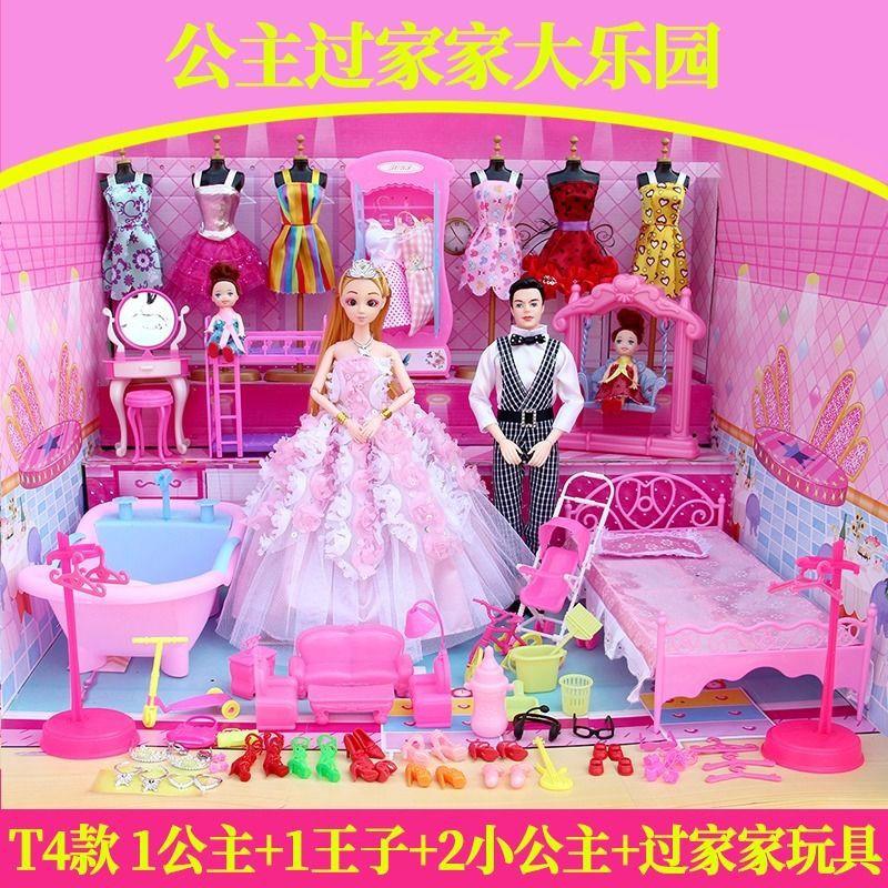 Bộ Đồ Chơi Búp Bê Công Chúa Barbie Xinh Xắn Đáng Yêu