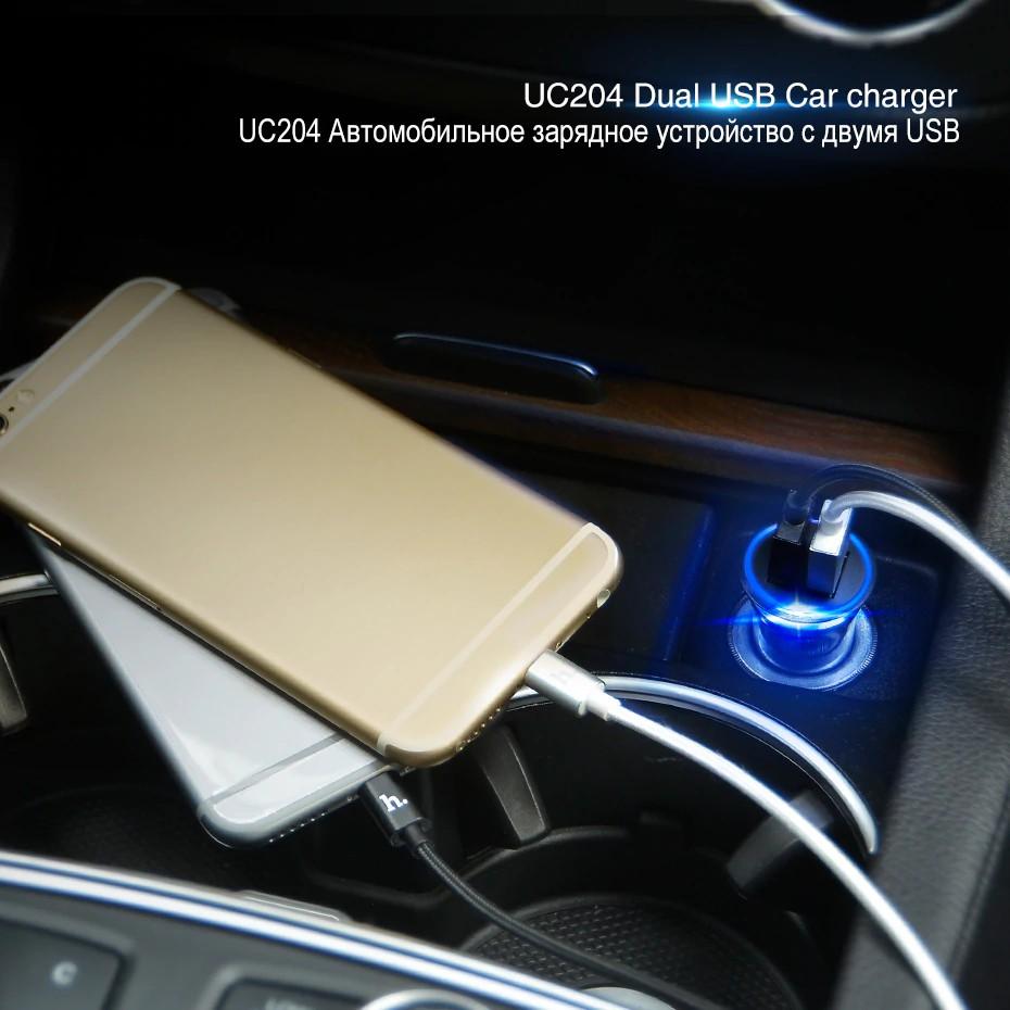 CODHOCO UC204 Mini Car Charger Dual USB Port Charging Adapter 2.4A Universal