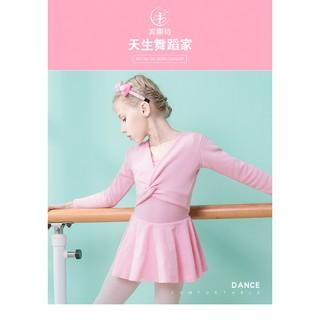 (HOT SALE) Áo khoác Váy múa ballet Binnashi CVM0009