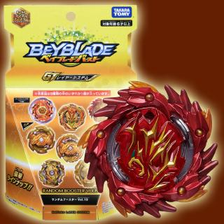 Takara Tomy Beyblade Burst・B-1505・Shining Amaterios・0・Ds'・#05 Confirmed