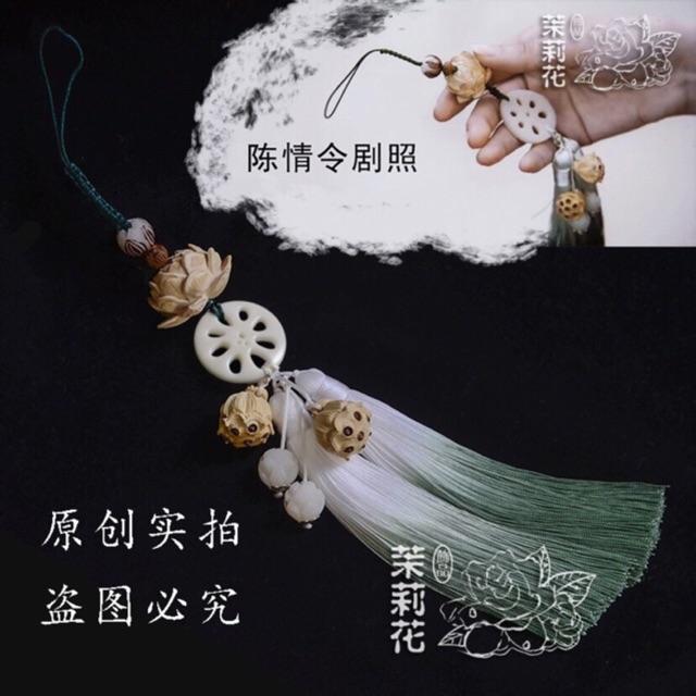 Ngọc bội hoa sen trần tình lệnh ma đạo tổ sư