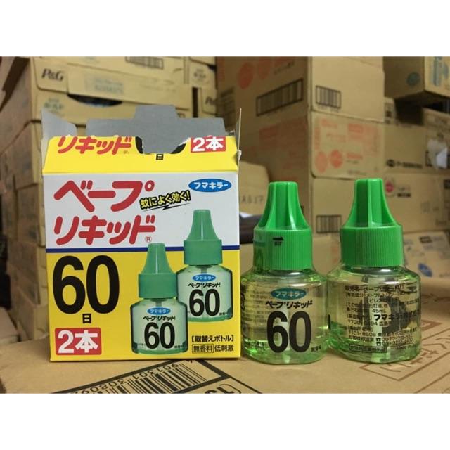 Set 2 lọ tinh dầu đuổi muỗi 60 ngày Nhật Bản