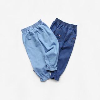 Quần jean dài bé gái (vải cotton giấy) ống bo, size 13-45kg.