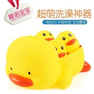 Bộ 3 chú vịt sử dụng trong bồn tắm cho bé- Vịt bồn tắm- Vịt bóp tay Jika Store1